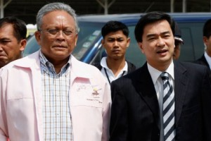 Mr Abhisit proposed is what Suthep's anti-government protesters, some academics and people who don't believe in elections have been calling for all along