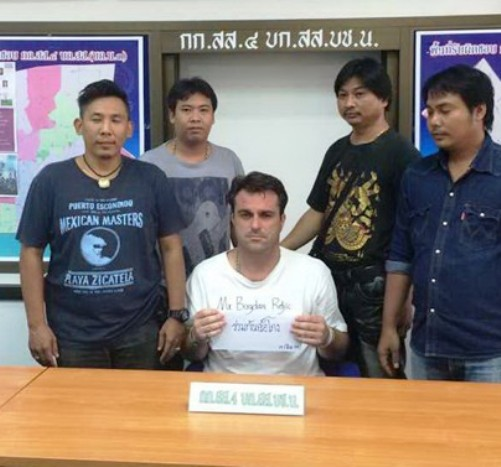 Bogdan Gerik, 40, reportedly confessed to police that he took his victims' hearts and their money, but it was all a scam.