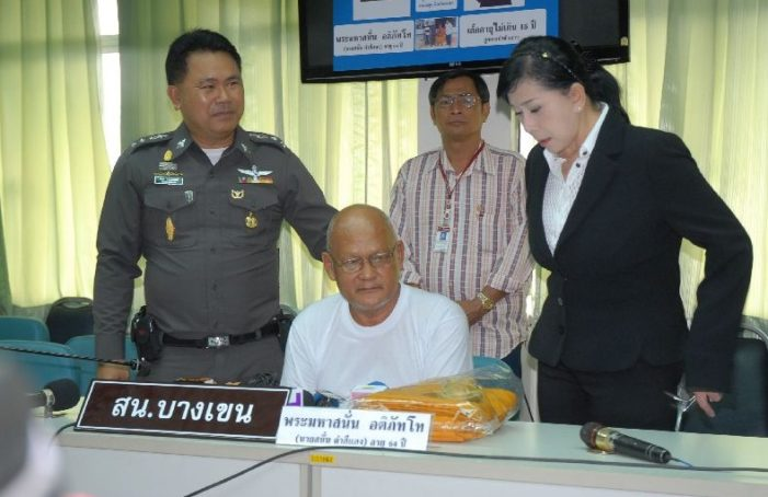 Expelled Monk Gets 11 Years for Child Rape