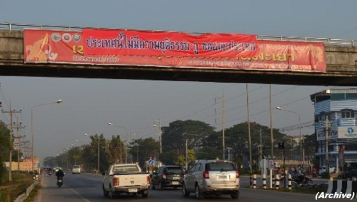 Chiang Rai Provincial Court Orderes 3 Arrest Warrant Over Separatism Banner