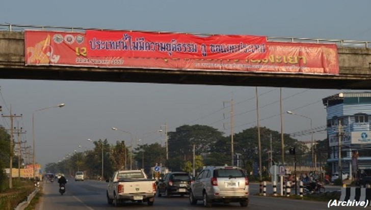 A large banner advocating secession of the country to establish an independent state was placed at a pedestrian overpass in Mae Lao district of Chiang Rai