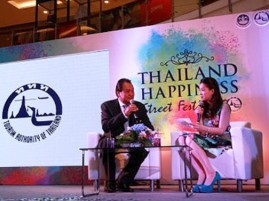 """Thailand Happiness Street Festival"" to be organized in the heart of Bangkok this July 25-26 - See more at: http://thainews.prd.go.th/centerweb/newsen/NewsDetail?NT01_NewsID=WNECO5707240010013#sthash.zE8OgDhZ.dpuf"