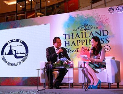 """""""Thailand Happiness Street Festival"""" to be organized in the heart of Bangkok this July 25-26 - See more at: http://thainews.prd.go.th/centerweb/newsen/NewsDetail?NT01_NewsID=WNECO5707240010013#sthash.zE8OgDhZ.dpuf"""