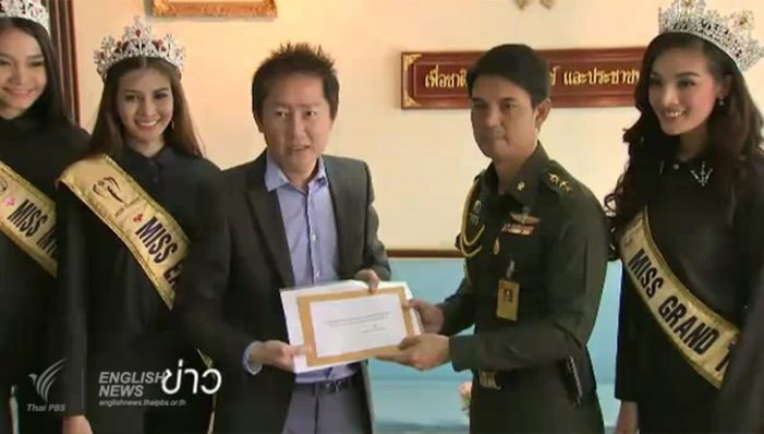 Thai Beauty Pagent Queens want Death for Rapists Murderers