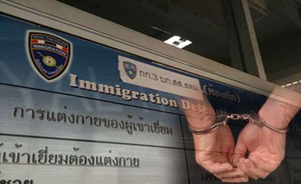 Thailand Visa Overstayers to be put on a Blacklist and Barred from the Country