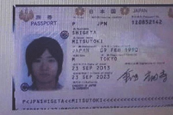 Japanese National Sought in Surrogacy Scam Flees Thailand