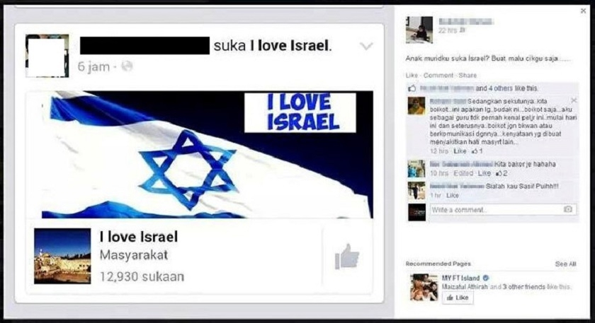 """The alleged screen capture of the 'I love Israel' post from the teen's Facebook was uploaded by a teacher onto her own Facebook page, with a comment in Malay saying: """"My student likes Israel? How shameful for me."""" (Photo: The Malay Mail Online)"""