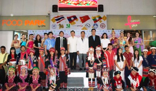 2014 Thai Ethnic Group Festival' on 9th August 2014 at the Circle of Culture, Chiang Rai Province