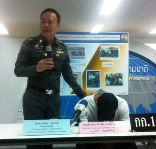Chiang Rai Police Nab Suspect in Kidnapping, Murder of Taiwanese Millionaire