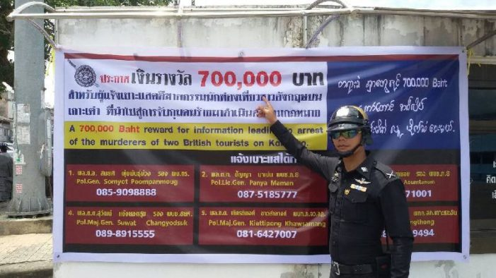 Thai Police Now Offering Cash for Clues into Bungled Murder Investigation of Murder of British Toursist