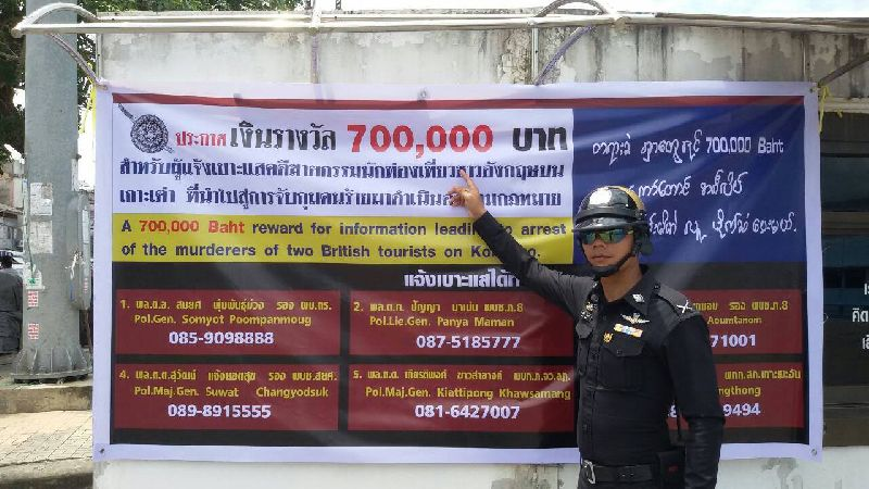 Colonel Kissana Phathanacharoen of the Royal Thai Police said a reward of 700,000 baht (£13,300) - was being offered for information leading to arrests of the culprits.