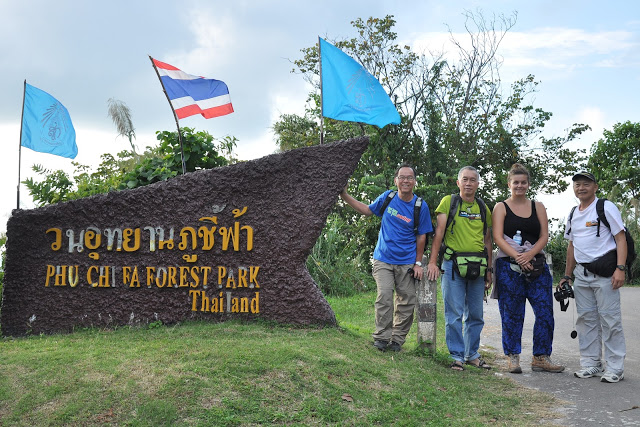 District of Wiang Kaen in Chiag Rai Improves Landscape of Phu Chi Fa Forest Park