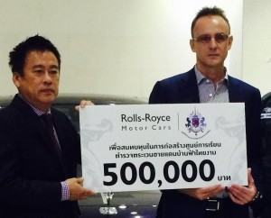 Rolls-Royce Motor Cars Bangkok made a donation of 500,000 baht to the Chao Phya Abhai Raja Siammanukulkij foundation. The donation was handed over to Count Gerald van der Straten Ponthoz, chairman of the foundation and Damrongphand Snitwong Na Ayuthaya, board member of the foundation, by Rolls-Royce Sales Director Yothin Kulkaew. The donation will be used by the foundation to help a project of the Thai Border Police to build a school in a remote mountain area of the Chiangrai province. The school will be built in the village of Fah Thai Ngan, but will cater to the needs of a total of 4 villages and over 200 children. Superintendent Noppakhun Bumrungphong represented the Thai Border Police on this occasion. The Chao Phya Abhai Raja Siammanukulkij foundation is a foundation named after an ancestor of Count Gerald's grandmother's family who was general advisor of King Rama V between 1892 and 1901. The foundation is active in various, and very diverse, projects which aim at providing opportunities for disadvantaged youngsters to reach a brighter future. Projects range from music and arts to university scholarships, but also sports. The latest and most ambitious project to date has been the construction of a whole football stadium for a hill tribe team, the Chiangrai Hills Stadium. More information can be found on Facebook (Chao Phya Abhai Raja Siammanukulkij Foundation / Chiangrai Hills Stadium), or on www.insiithaihouse.com