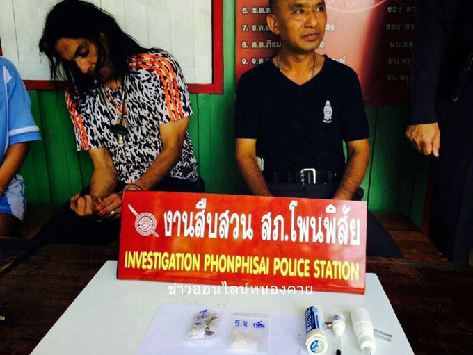 Former Nepalese Crown Prince Paras Shah Arrested in Bangkok on Felony Drug Charges