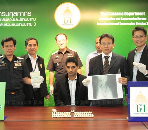 21 Year Old Pakistani Arrested with 950 Grams of Heroin Suvarnabhumi Airport