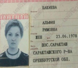 Alsiya Bakibva, 35, was crushed by the huge rock after it dislodged from a cliff