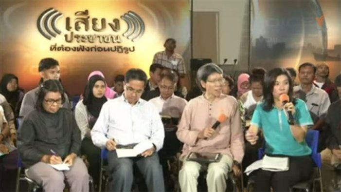 Thai PBS Axes 'Reform' Broadcast After Pressure from Army