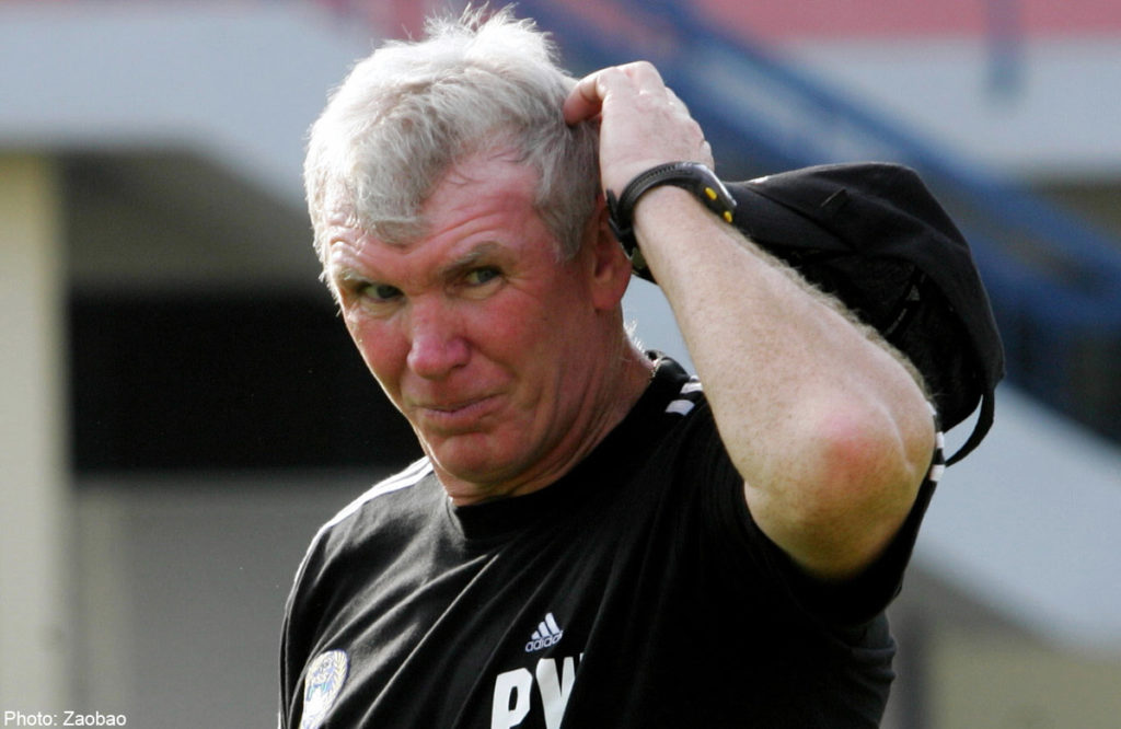 Nakhon Pathom United FC manager Peter Withe