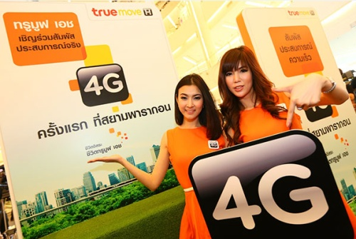 Thailand's True Corp to Invest $1.3 bln to Expand High-Speed Internet