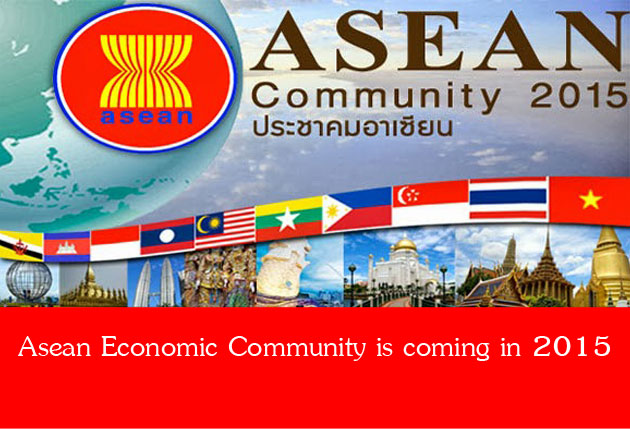 Thailand may encounter both crises and opportunities when the Asean Economic Community is implemented in a few years.