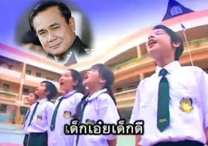 Education Ministry to Further Promote General Prayuth's 12 Core Values