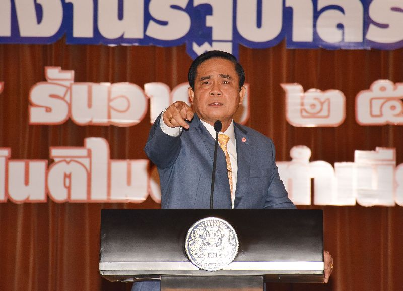 NCPO chairman and Prime Minister Prayuth Chan-ocha threatens to shut down media agencies that criticise him in his speech on 25 December 2014