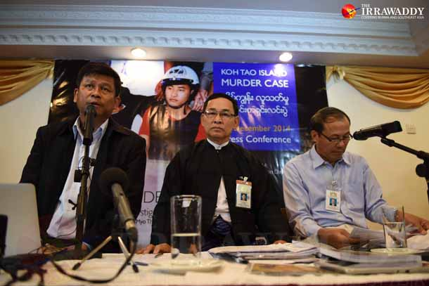 Migrant rights activist Htoo Chit, lawyer Aung Myo Thant and investigation team member Kyaw Htaung at a press conference on Thursday