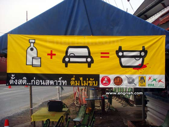 Thai Health Ministry to Set Up 60,000 'Community Checkpoints' Over New Years