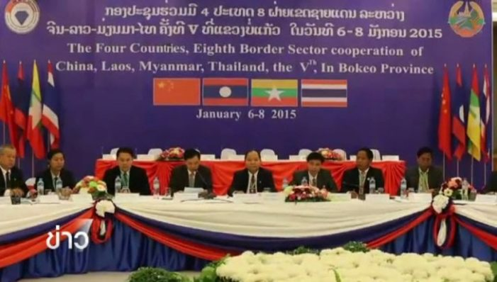 Chiang Rai Holds 5th Meeting on Special Economic Zones