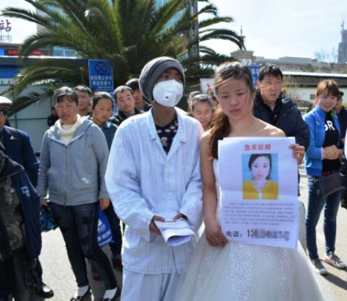 24 Year Old Girl in China Willing to Marry Anyone to Help Ailing Brother
