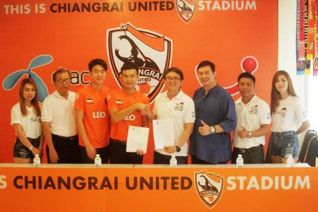 Chiang Rai United Signs Sponsorship Contract with Dtac Mobile