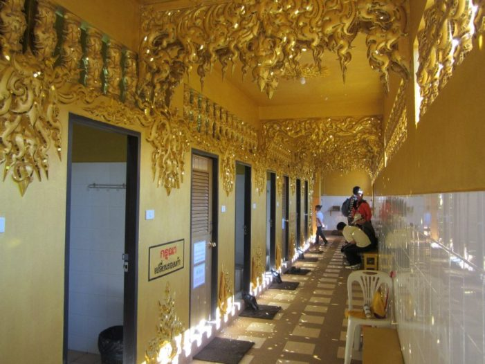 Wat Rong Khun (White Temple) to Build Toilets for Thais and Non-Chinese Tourists