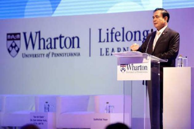 Prime Minister Prayut Chan-o-cha gives keynote speech at the 47t