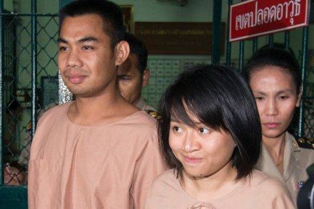 Amnesty International Say's Thailand's Human Rights Record Worrying