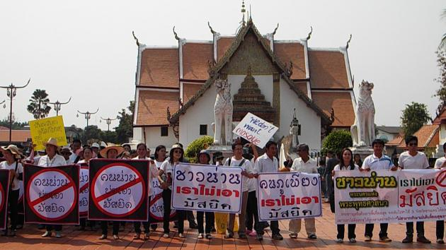 Nan Provincial Buddhist Villagers Protest Construction of Mosque