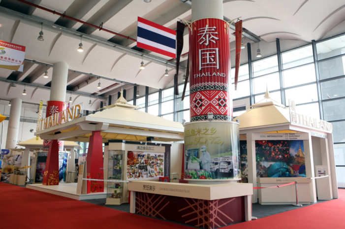 Organizers of the China-ASEAN Expo to Host Trade Fair in Bangkok