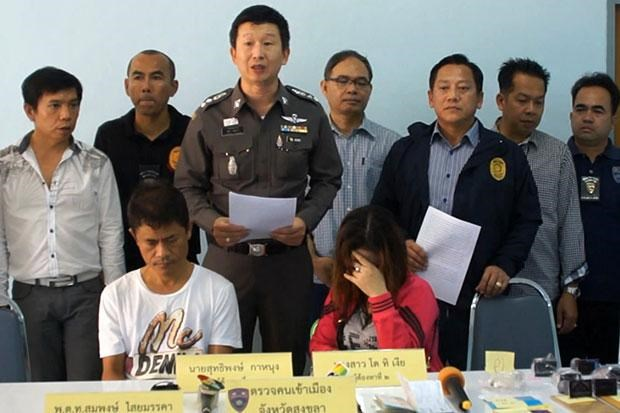 Counterfeit-Visa Ring Shut Down in Southern Thailand