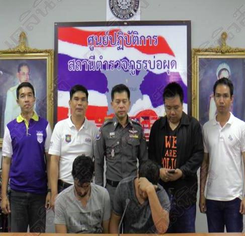 Two Kuwaiti Nationals Arrested for Robbery in Koh Samui