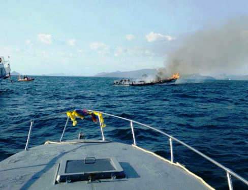 ''The fire broke out about 3.30pm as the vessel was returning to Phuket. The boat later sank about 6pm.''
