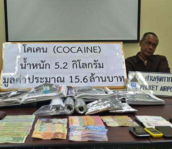 Mr.Jemani Ikhsan, was arrested after customs officials examined his two suitcases