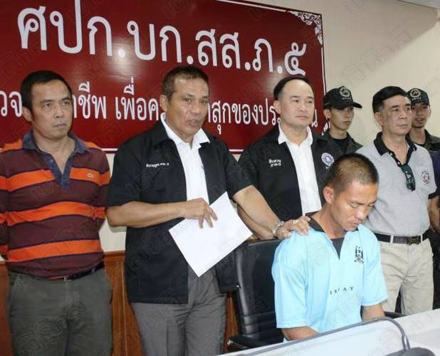 Sawet Manotham, 32, was apprehended at his house on Wednesday in the northern province of Mae Hong Son