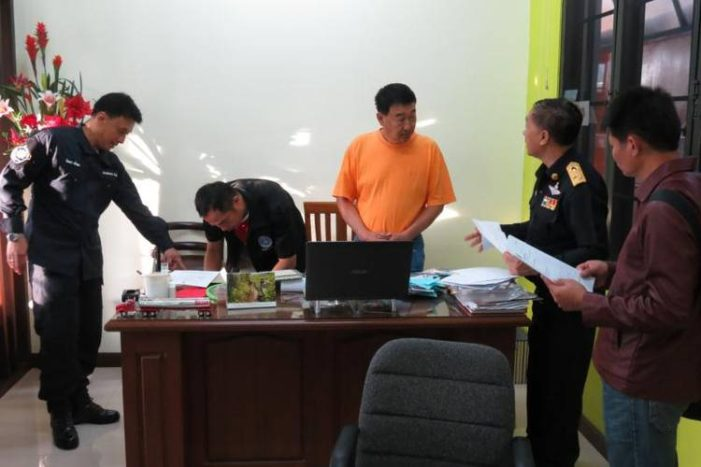 Bt150 Million of Assets Seized from Chiang Rai Business Owner
