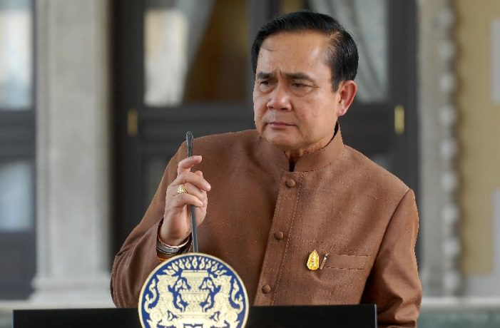 Junta Leader Prayut Chan-o-cha Sidelines 71 Government Officials Under Article 44