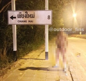 Netizens have condemned the act as indecent behaviour meant to disgrace the culture and name of Chiang Mai