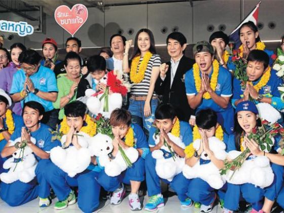 Thailand's Women Football Team Arrives at Suvarnabhumi Airport