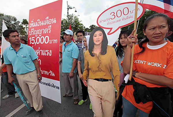 Thailand's Ministry of Labour Backtracks on the Lowering of the Minimum Wage