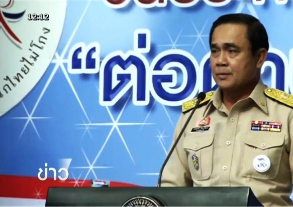 Gen Prayut affirmed his administration�s intention to tackle corruption at a ceremony that was transmitted via video-conference to provincial government offices