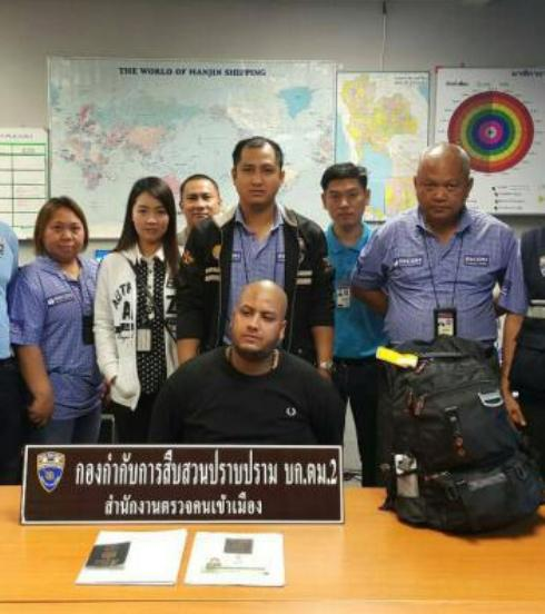 Iraqi National Arrested at Suvarnabhumi Airport with Fake Documents