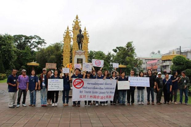 Chiang Rai Tour Guides Oppose Registering of illegal Foreign Guides
