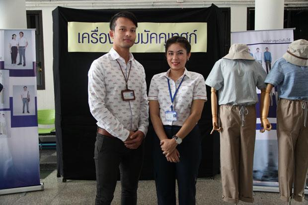 Thailand's Department of Tourism Makes Uniforms Mandatory for Tour Guides